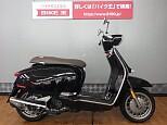 V200 Special/ランブレッタ 200cc 愛知県 バイク王 名古屋みなと店