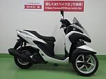 トリシティ/ヤマハ 125cc 愛知県 バイク王 名古屋みなと店