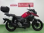 Vストローム250/スズキ 250cc 愛知県 バイク王 名古屋みなと店