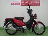 クロスカブ110/ホンダ 110cc 愛知県 バイク王 名古屋みなと店