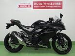 ニンジャ250/カワサキ 250cc 愛知県 バイク王 名古屋みなと店