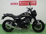 Z900RS/カワサキ 900cc 愛知県 バイク王 名古屋みなと店