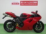 1198/ドゥカティ 1198cc 愛知県 バイク王 名古屋みなと店
