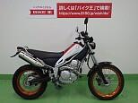 トリッカー/ヤマハ 250cc 愛知県 バイク王 名古屋みなと店