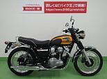 W800/カワサキ 800cc 愛知県 バイク王 名古屋みなと店