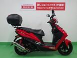 シグナス/ヤマハ 125cc 愛知県 バイク王 名古屋みなと店