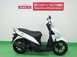 アドレス110/スズキ 110cc 愛知県 バイク王 名古屋みなと店