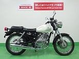ST250/スズキ 250cc 愛知県 バイク王 名古屋みなと店