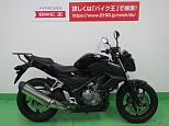 CB250F/ホンダ 250cc 愛知県 バイク王 名古屋みなと店