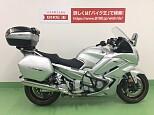 FJR1300/ヤマハ 1300cc 愛知県 バイク王 名古屋みなと店