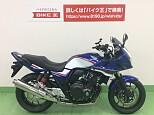 CB400スーパーボルドール/ホンダ 400cc 愛知県 バイク王 名古屋みなと店