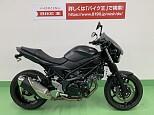 SV650/スズキ 650cc 愛知県 バイク王 名古屋みなと店