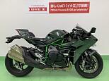 Ninja H2/カワサキ 1000cc 愛知県 バイク王 名古屋みなと店