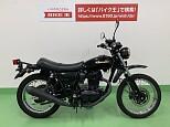 250TR/カワサキ 250cc 愛知県 バイク王 名古屋みなと店
