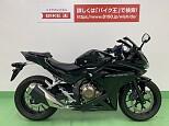 CBR400R/ホンダ 400cc 愛知県 バイク王 名古屋みなと店