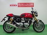 THRUXTON 900/トライアンフ 1200cc 愛知県 バイク王 名古屋みなと店