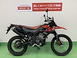 RX125/アプリリア 125cc 愛知県 バイク王 名古屋みなと店