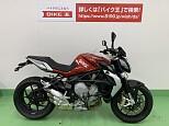 F4-BRUTALE/MV アグスタ 800cc 愛知県 バイク王 名古屋みなと店