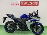 YZF-R3/ヤマハ 320cc 愛知県 バイク王 名古屋みなと店