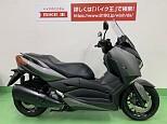 XMAX 250/ヤマハ 250cc 愛知県 バイク王 名古屋みなと店