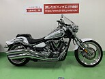 XV1900Aミッドナイトスター/ヤマハ 1900cc 愛知県 バイク王 名古屋みなと店