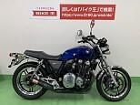 CB1100/ホンダ 1100cc 愛知県 バイク王 名古屋みなと店