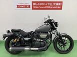 ボルト/ヤマハ 950cc 愛知県 バイク王 名古屋みなと店