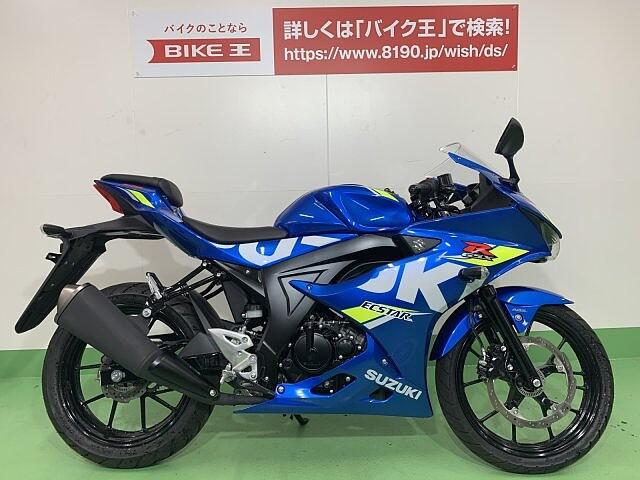 GSX-R125 GSX-R125A ABSモデル 1枚目:GSX-R125A ABSモデル