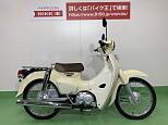 スーパーカブ50/ホンダ 50cc 愛知県 バイク王 名古屋みなと店