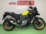 Vストローム650/スズキ 650cc 愛知県 バイク王 名古屋みなと店