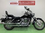 ドラッグスター 250/ヤマハ 250cc 愛知県 バイク王 名古屋みなと店
