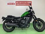 レブル 500/ホンダ 500cc 愛知県 バイク王 名古屋みなと店