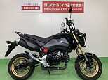 グロム/ホンダ 125cc 愛知県 バイク王 名古屋みなと店