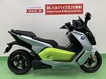 C evolution/BMW 250cc 愛知県 バイク王 名古屋みなと店
