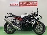 RGV250 (ガンマ)/スズキ 675cc 愛知県 バイク王 名古屋みなと店