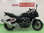 CB1300スーパーボルドール/ホンダ 1300cc 愛知県 バイク王 名古屋みなと店
