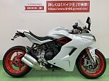 SuperSport S/ドゥカティ 937cc 愛知県 バイク王 名古屋みなと店
