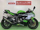 ZX-6R/カワサキ 600cc 愛知県 バイク王 名古屋みなと店
