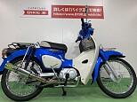 スーパーカブ110プロ/ホンダ 110cc 愛知県 バイク王 名古屋みなと店