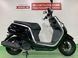 ダンク/ホンダ 50cc 愛知県 バイク王 名古屋みなと店