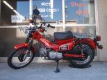 CT110 [ハンターカブ](逆輸入)/ホンダ 110cc 東京都 BikeShop中里