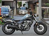 Rebel 250/ホンダ 250cc 東京都 ウインドジャマーズ府中本店