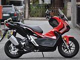 ADV150/ホンダ 150cc 東京都 ウインドジャマーズ府中本店