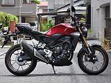 CB250R/ホンダ 250cc 東京都 ウインドジャマーズ府中本店