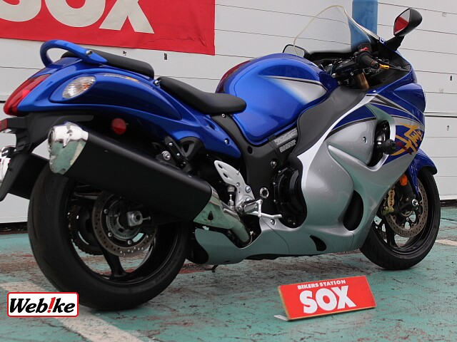 GSX1300R ハヤブサ(隼) 2枚目