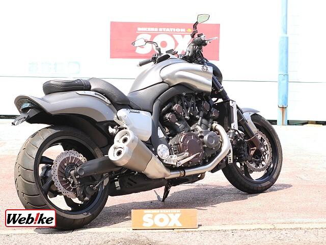 V-MAX 1680 2枚目