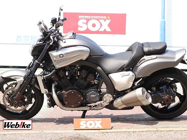 V-MAX 1680 5枚目