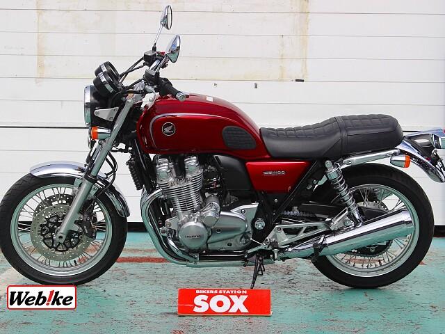 CB1100 EX ABS エンジンガード 3枚目ABS エンジンガード