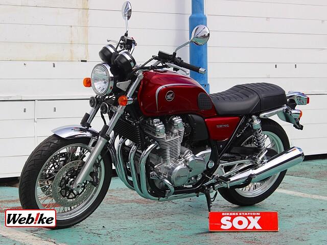 CB1100 EX ABS エンジンガード 4枚目ABS エンジンガード