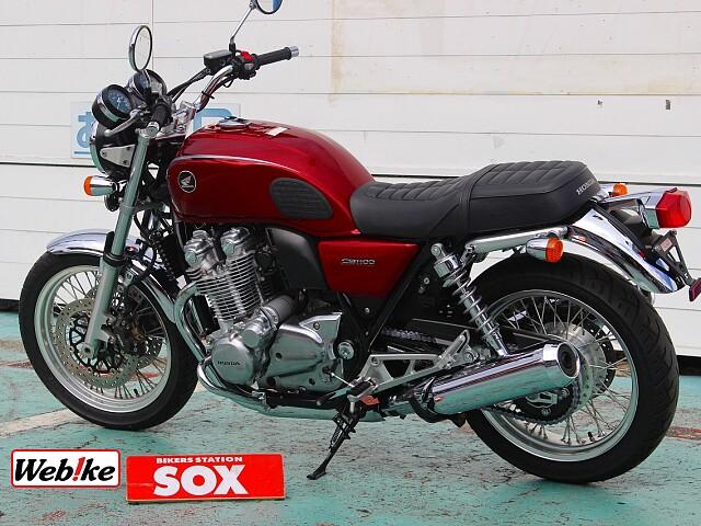 CB1100 EX ABS エンジンガード 5枚目ABS エンジンガード